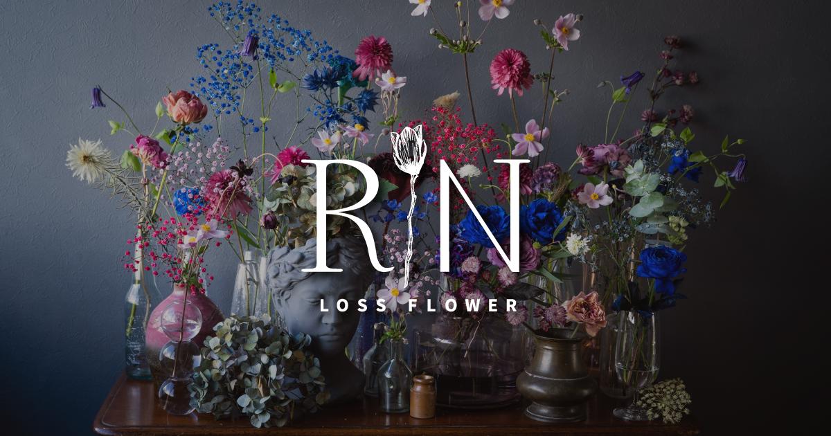 株式会社RIN   ロスフラワーを用いた空間装飾   花のある生活を文化に